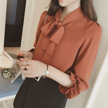 Chiffon Cropped Plain Medium Office Style Shirts & Blouses