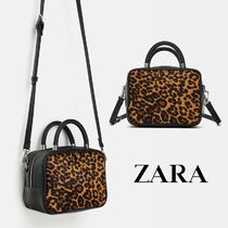 ZARA Leopard Patterns Straw Bags