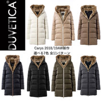 DUVETICA carys Fur Blended Fabrics Plain Medium Khaki Down Jackets