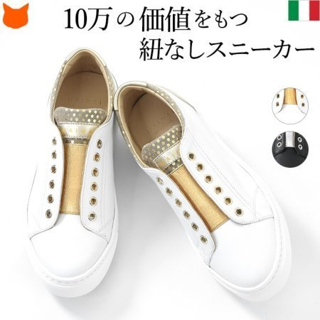 shop maimai shoes