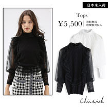 Chicwish Long Sleeves Plain Shirts & Blouses