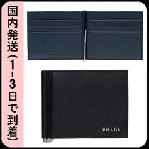 PRADA Saffiano Wallets & Small Goods
