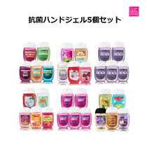 Bath & Body Works Bath & Body