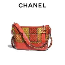 CHANEL Casual Style Leather Shoulder Bags