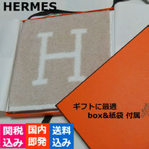 HERMES Home Party Ideas Baby