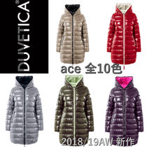DUVETICA Plain Medium Khaki Down Jackets