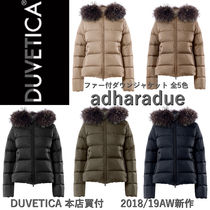 DUVETICA Short Fur Blended Fabrics Plain Khaki Down Jackets