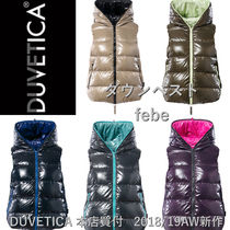 DUVETICA Short Plain Khaki Down Jackets