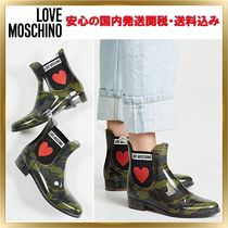 Love Moschino Camouflage Rubber Sole Unisex Khaki Ankle & Booties Boots