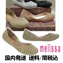 Melissa Collaboration PVC Clothing Ballet Shoes