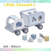 Kids Concept 12 months 18 months 3 years Baby Toys & Hobbies