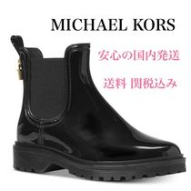 Michael Kors Round Toe Rubber Sole Casual Style Rain Boots Boots