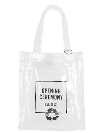 A4 Crystal Clear Bags PVC Clothing Totes