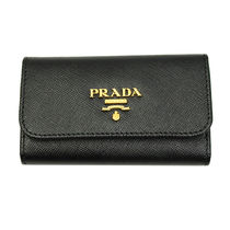 PRADA Keychains & Holders