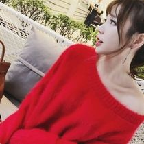 Casual Style Wool Boat Neck Plain Long