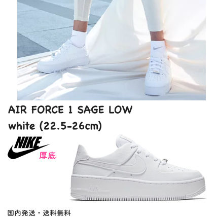 2643b8e2431 ... Nike Platform   Wedge Platform Casual Style Street Style Plain Leather  ...