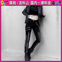 DOLLS KILL Plain Cotton Long Skinny Jeans