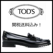 TOD'S Round Toe Rubber Sole Plain Leather Handmade Fringes