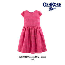 OshKosh Special Edition Kids Boy