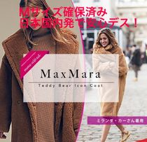 MaxMara MaxMara Teddy Bear Coat worn by celebs/seen in magazines