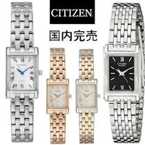 CITIZEN Casual Style Unisex Blended Fabrics Street Style Square