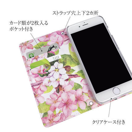 Smart Phone Cases Smart Phone Cases 3