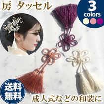 Fringes Hair Accessories