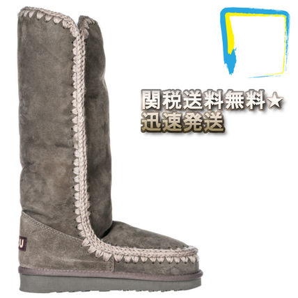 Round Toe Rubber Sole Casual Style Suede Plain Boots Boots