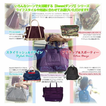 Unisex Blended Fabrics Mothers Bags