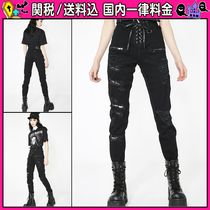 DOLLS KILL Casual Style Plain Cotton Long Jeans