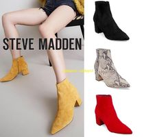 Steve Madden Casual Style Suede Plain Ankle & Booties Boots