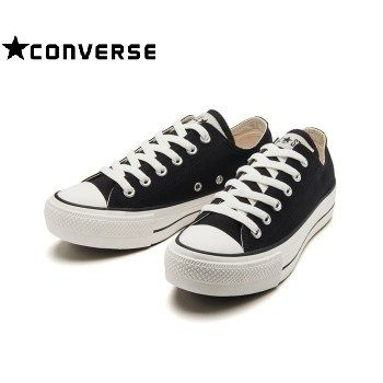 CONVERSE ALL STAR 2019 SS Casual Style Unisex Low-Top Sneakers ... adf8b254e
