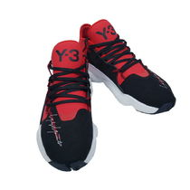 Y-3 BYW BBALL Street Style Sneakers