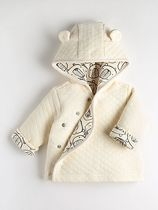 George Baby Girl Outerwear