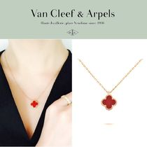 Van Cleef & Arpels Sweet Alhambra Dark Brown Fine