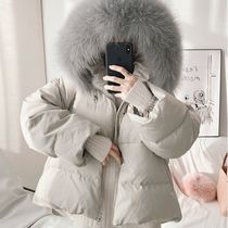 Fur Street Style Plain Medium Parkas