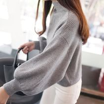 Crew Neck Cable Knit Casual Style Blended Fabrics