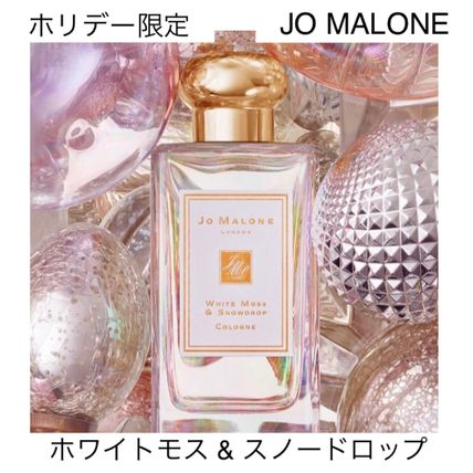 Special Edition Perfumes & Fragrances