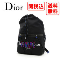 Christian Dior Street Style Backpacks