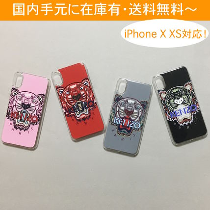 Silicon Smart Phone Cases