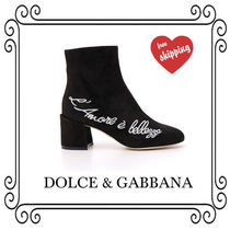 Dolce & Gabbana Suede Street Style Plain Elegant Style Ankle & Booties Boots
