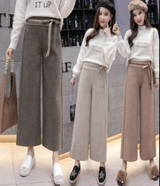 Casual Style Wool Plain Long Culottes & Gaucho Pants