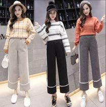 Stripes Wool Plain Long Office Style Culottes & Gaucho Pants