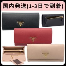 PRADA SAFFIANO LUX Saffiano Long Wallets