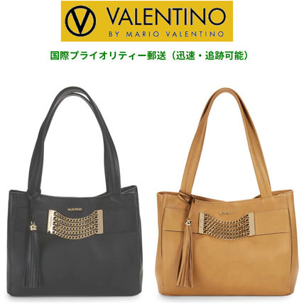 Chain Mothers Bags