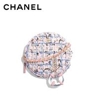 CHANEL Unisex Chain Bags