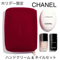 CHANEL Special Edition Hand & Nail Care