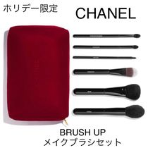 CHANEL Special Edition Tools & Brushes