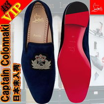 Christian Louboutin Loafers Bi-color Loafers & Slip-ons