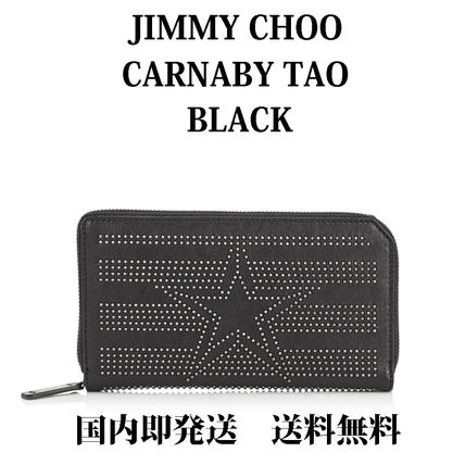 Star Studded Leather Long Wallets